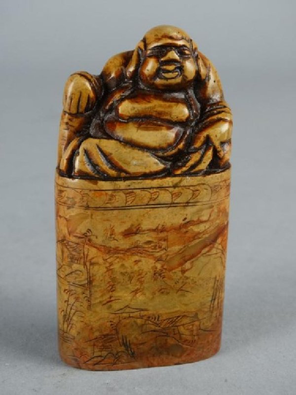Carved Soapstone Seal