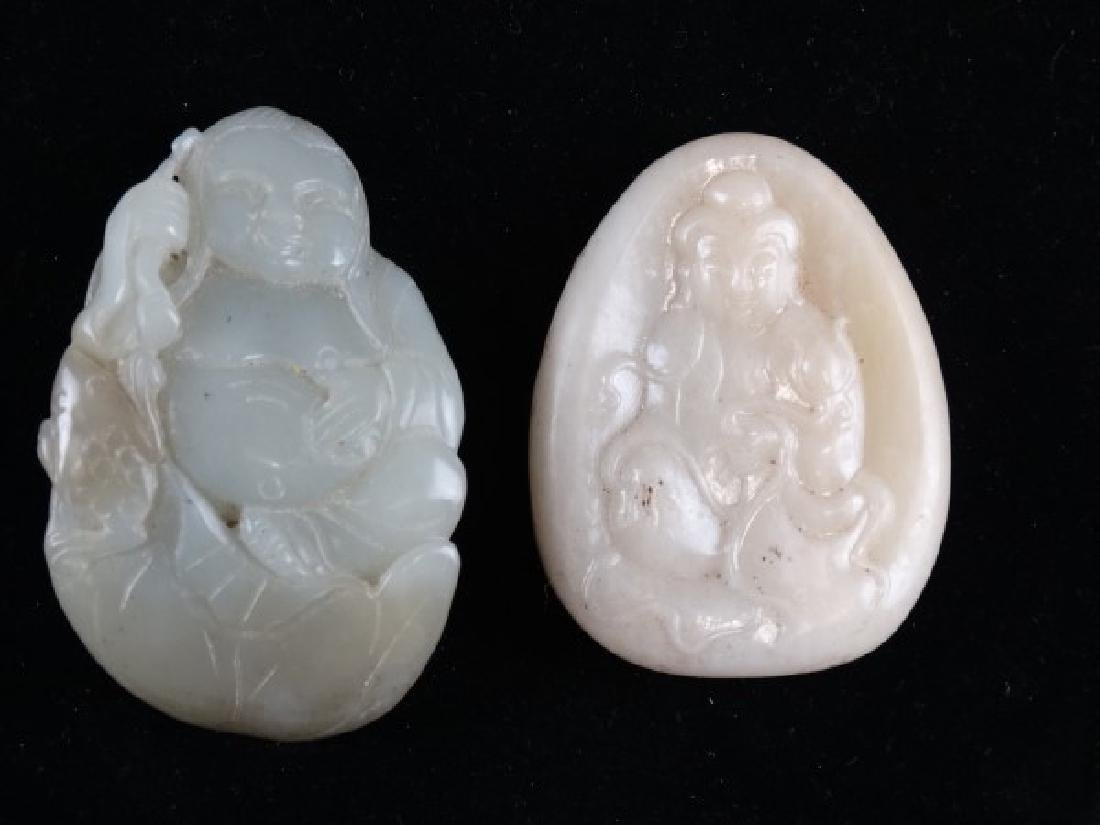 Lot of 2 Jade Carvings - 2