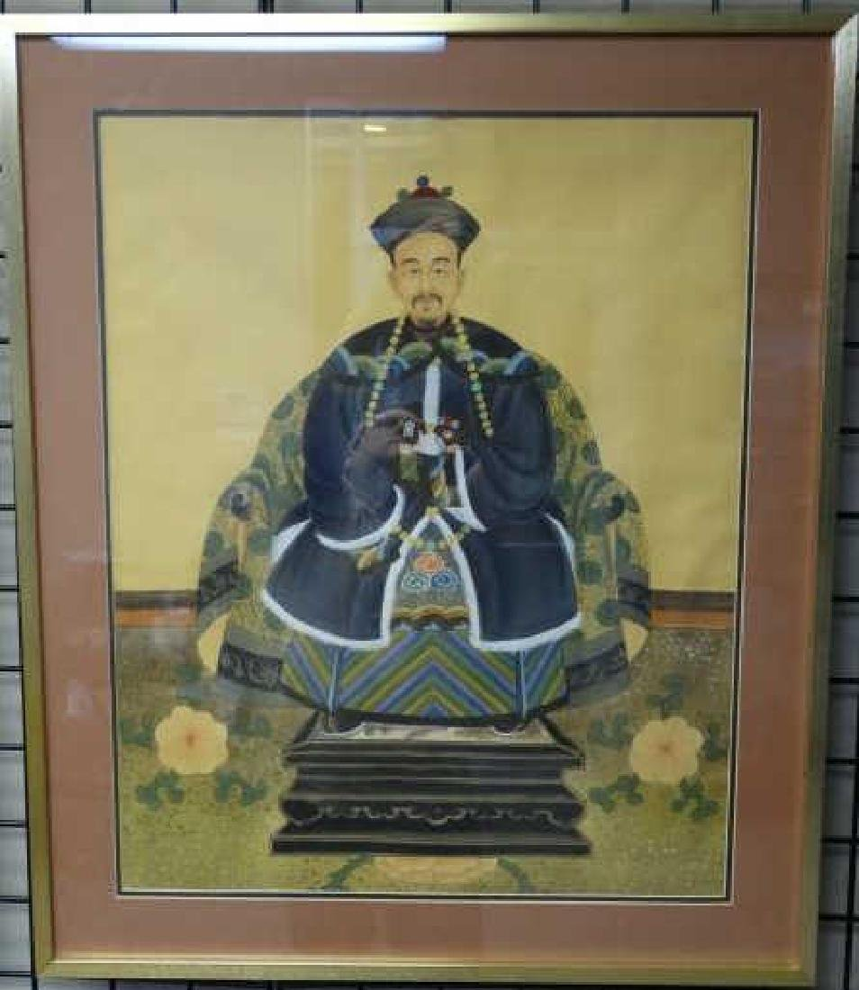 Chinese Framed Ancestry Painting