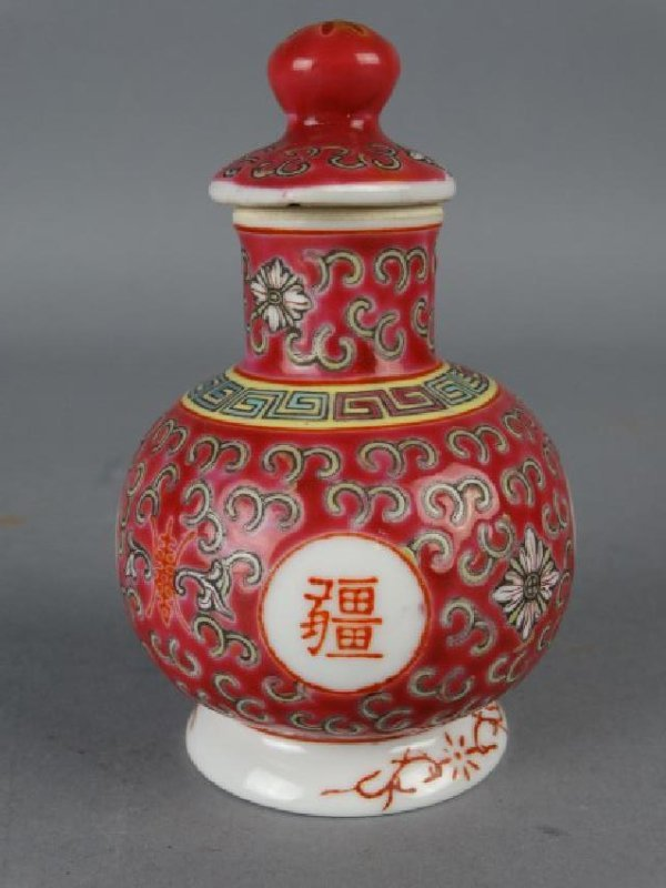 Chinese Enameled Perfume Bottle