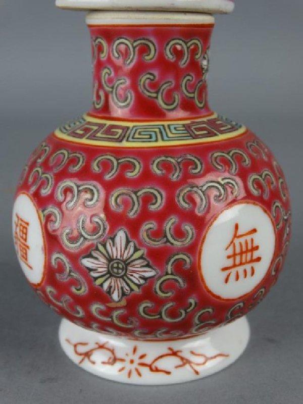 Chinese Enameled Perfume Bottle - 2