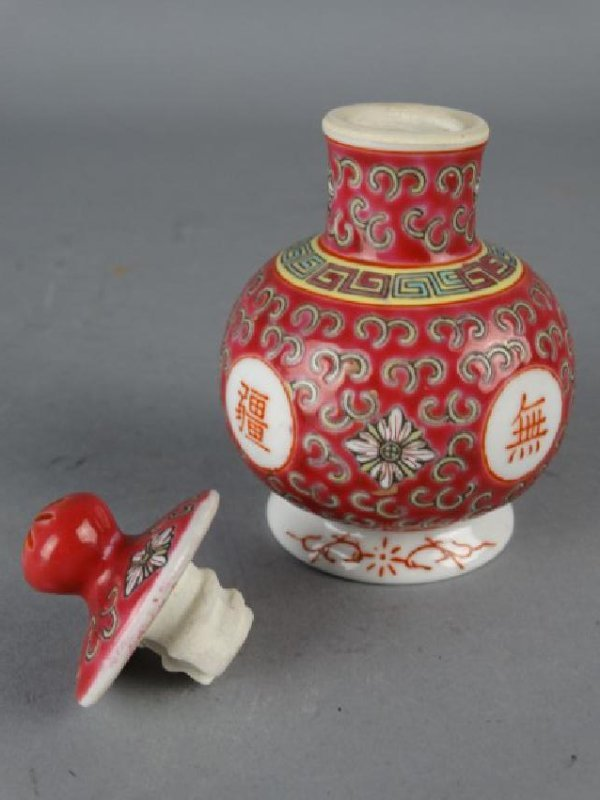 Chinese Enameled Perfume Bottle - 3