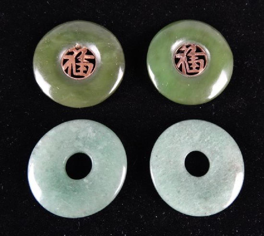 Lot of 4 Jade Discs