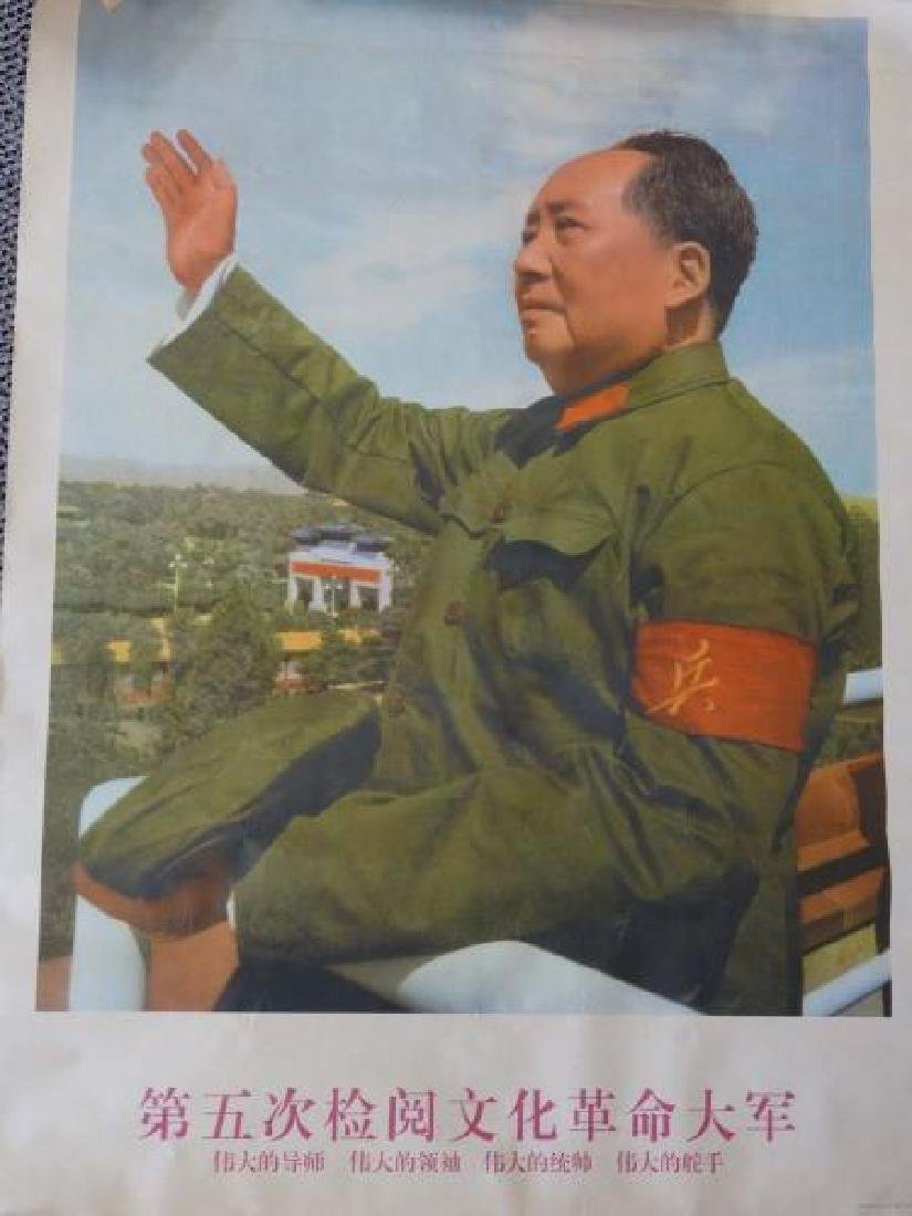 Vintage Chairman Mao Poster