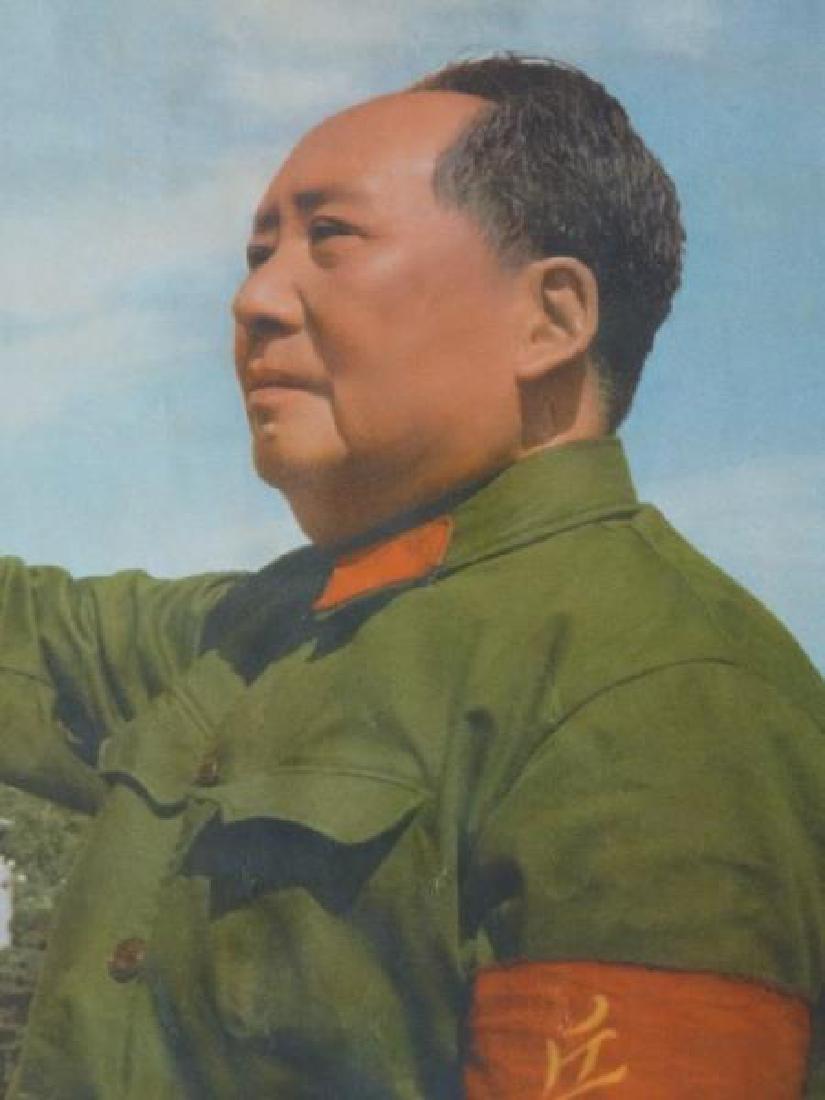 Vintage Chairman Mao Poster - 3