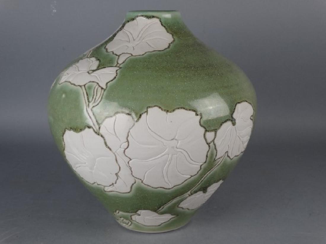 George Smyth Crystaline Pottery Vase