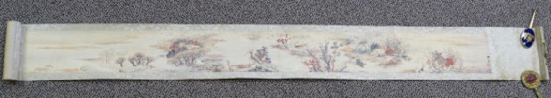 Chinese Horizontal Scroll Print - Landscape