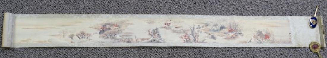 Chinese Horizontal Scroll Print - Landscape
