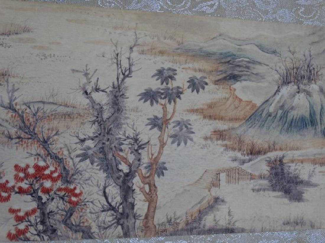 Chinese Horizontal Scroll Print - Landscape - 3