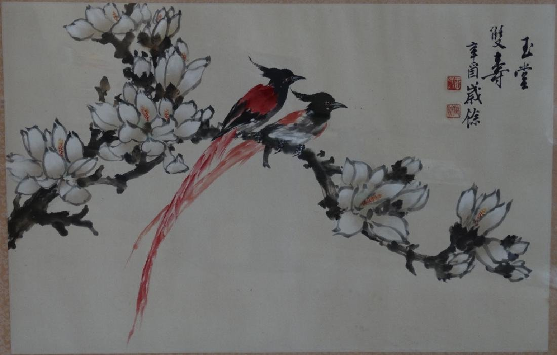 Chinese Watercolor Painting - Birds
