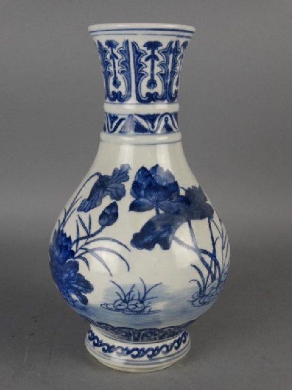 Chinese B&W Vase