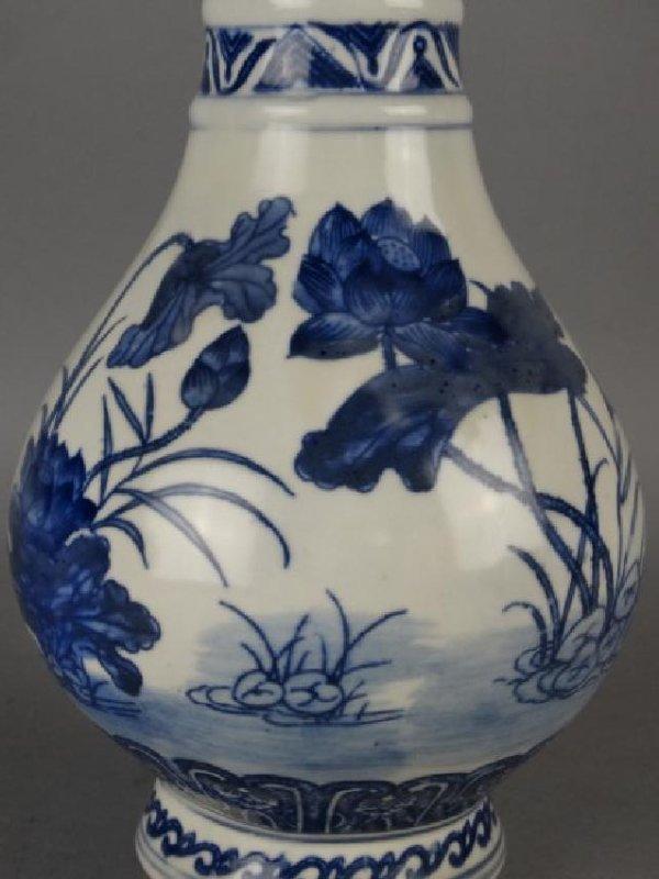 Chinese B&W Vase - 2