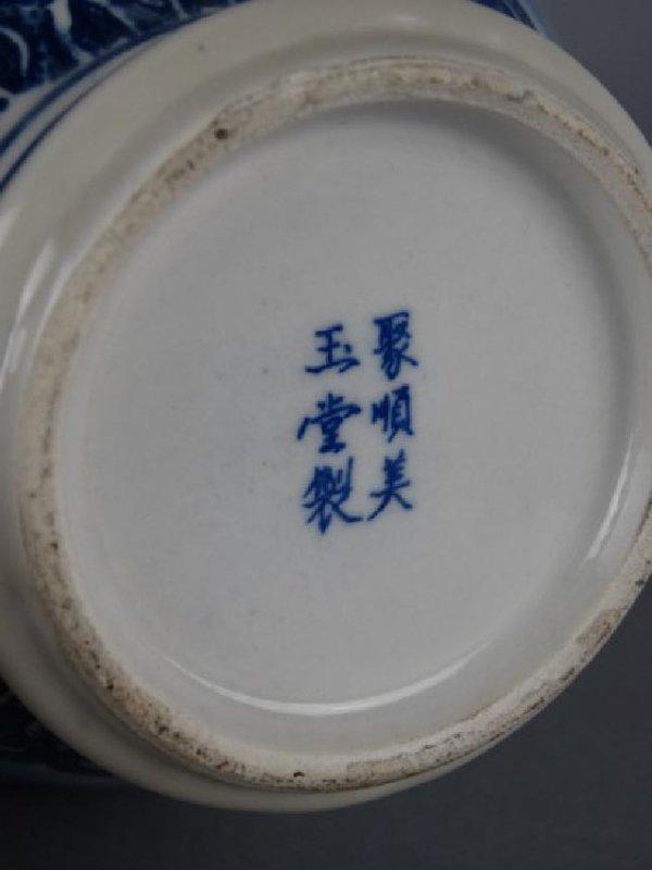 Chinese B&W Vase - 4