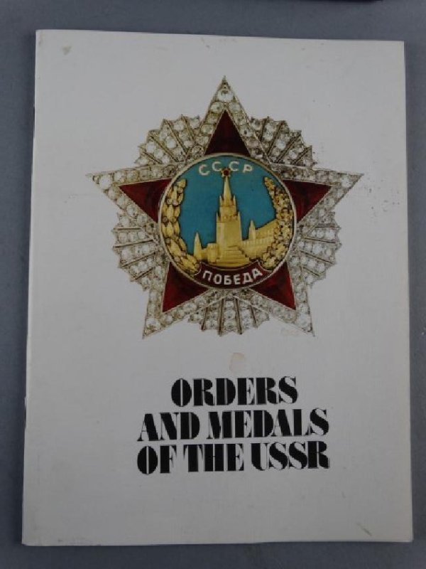 Collection of Russian Soviet Medals in Shadowbox - 7