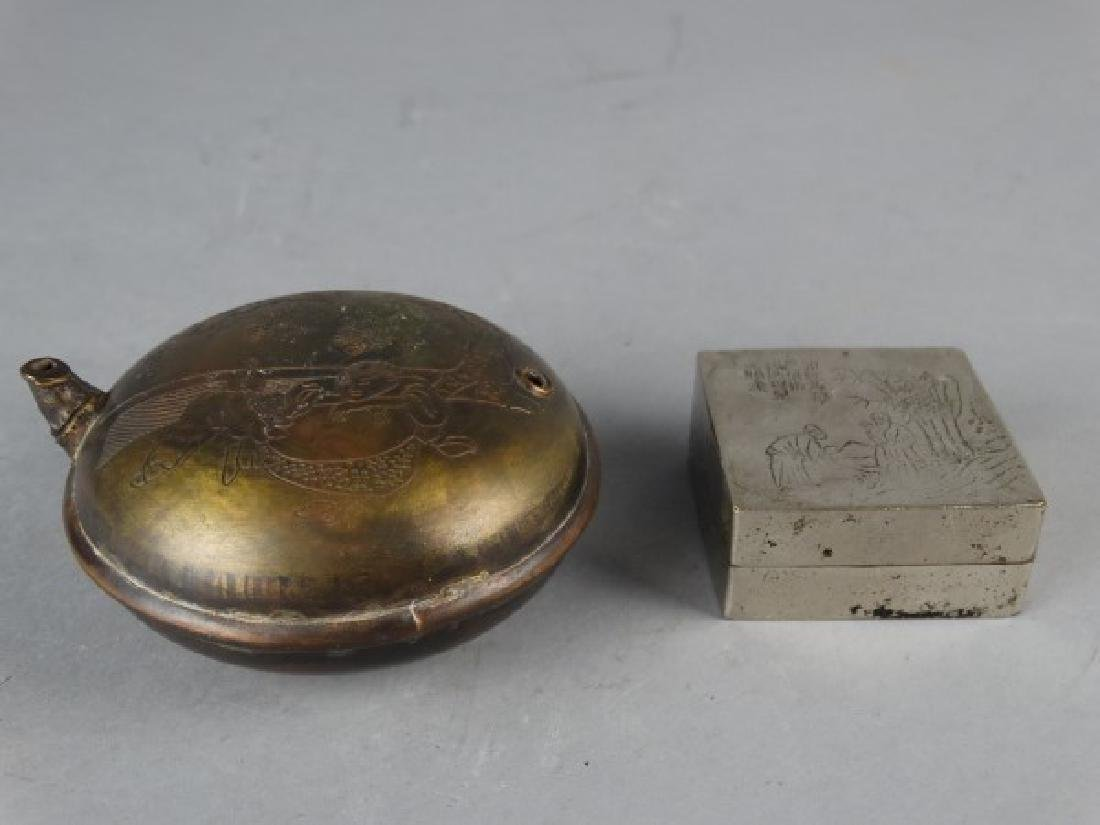Bronze Water Pot & Silver Ink Box