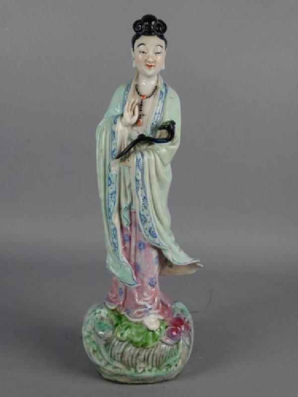 Famille Rose Porcelain Lady