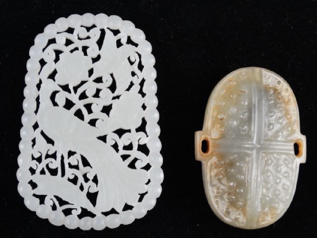 Lot of Two Jade Carvings