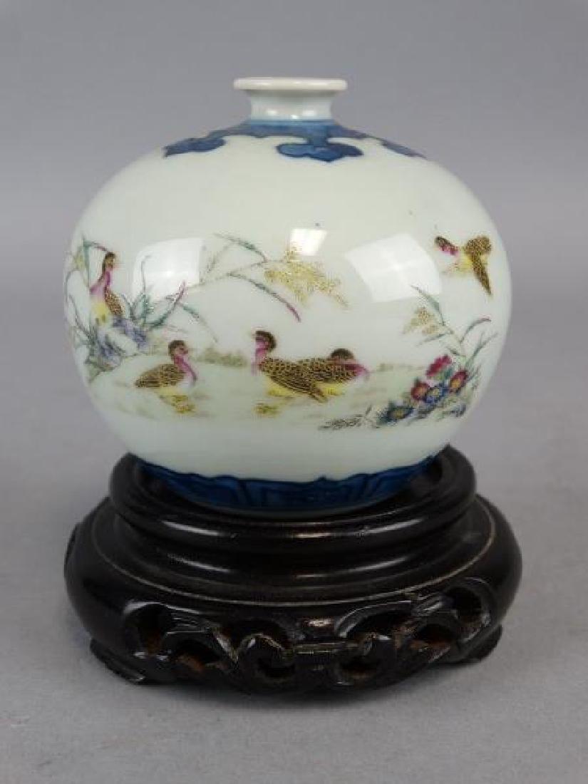 Chinese Waterpot