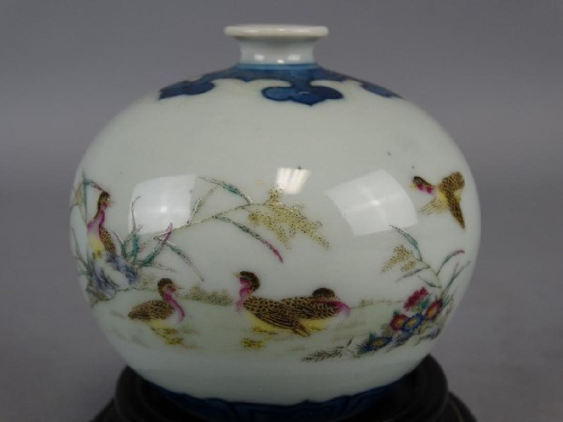 Chinese Waterpot - 2
