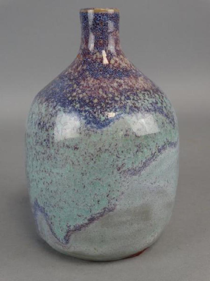 Chinese Glazed Vase