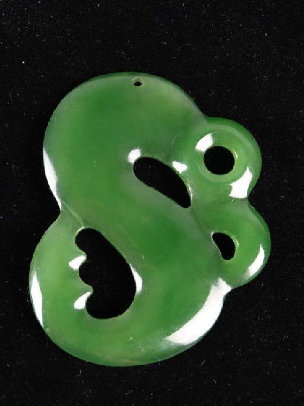 Carved Jade Pendant - 2