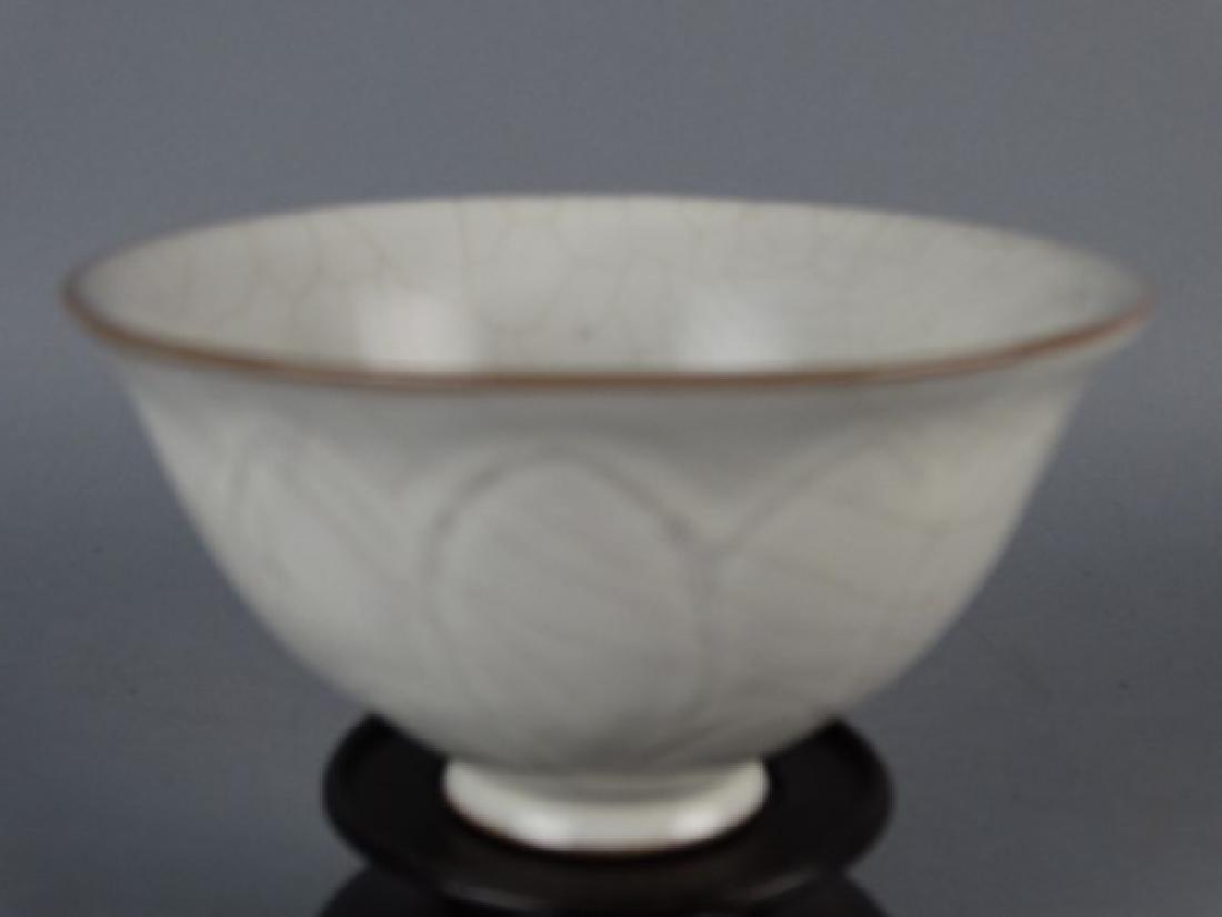 Chinese Crackle Glazed Bowl - 5