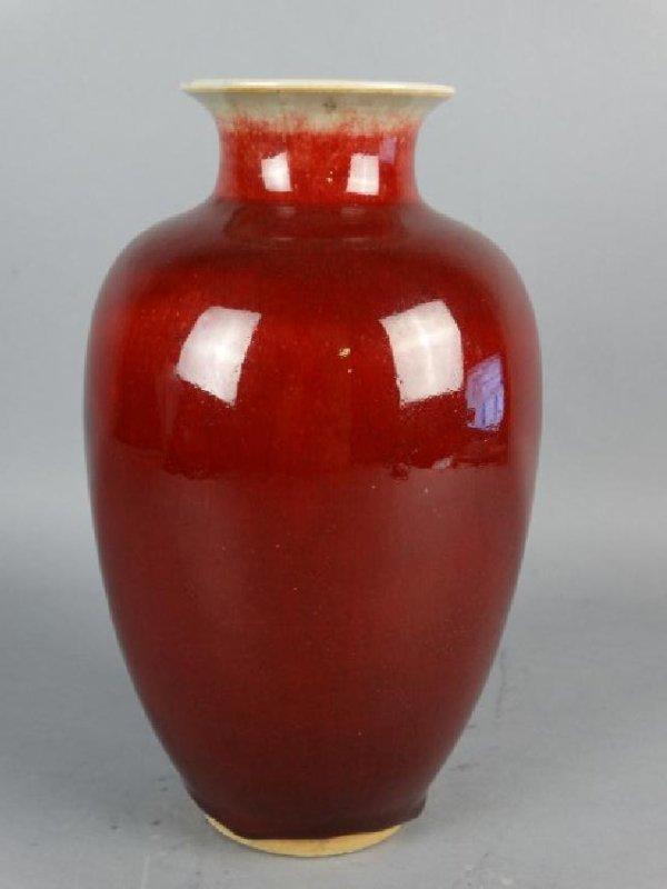 Oxblood Glazed Vase