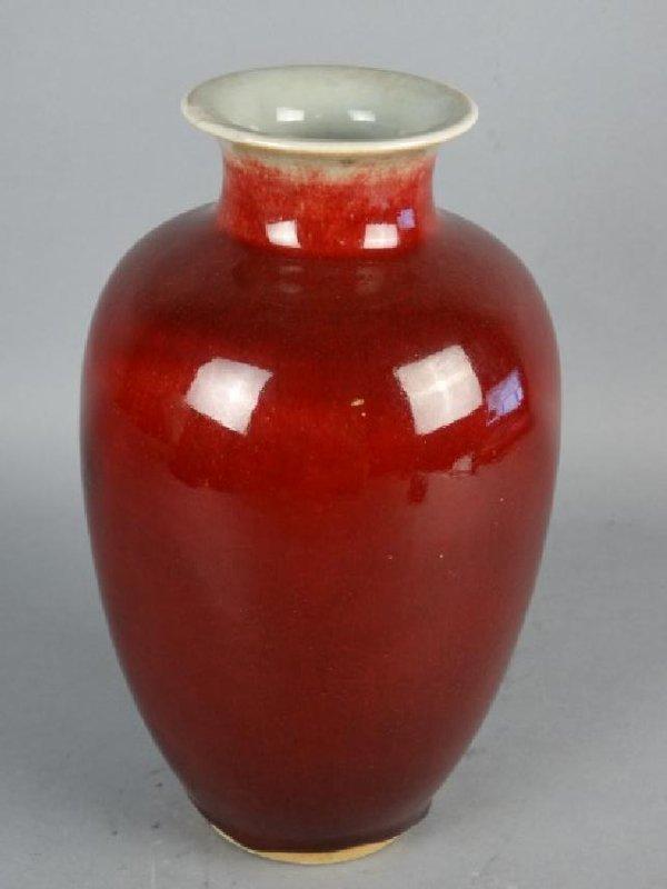 Oxblood Glazed Vase - 2