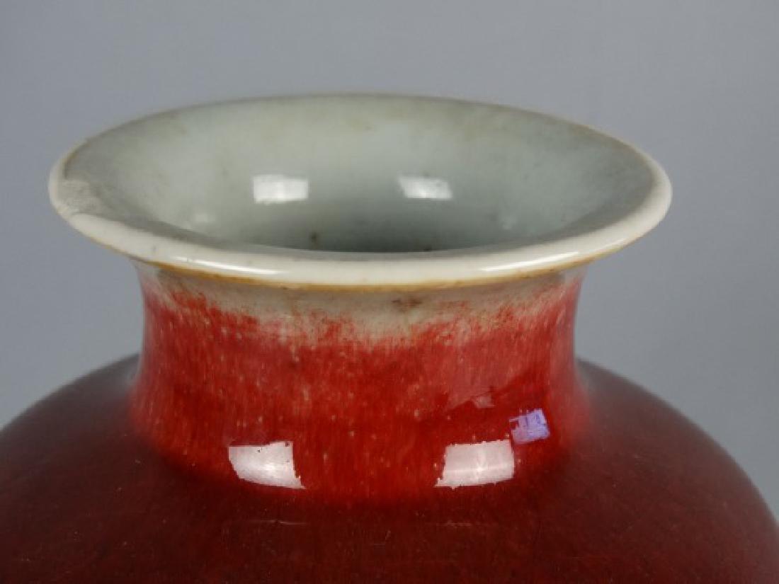Oxblood Glazed Vase - 3