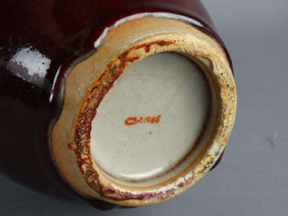 Oxblood Glazed Vase - 5