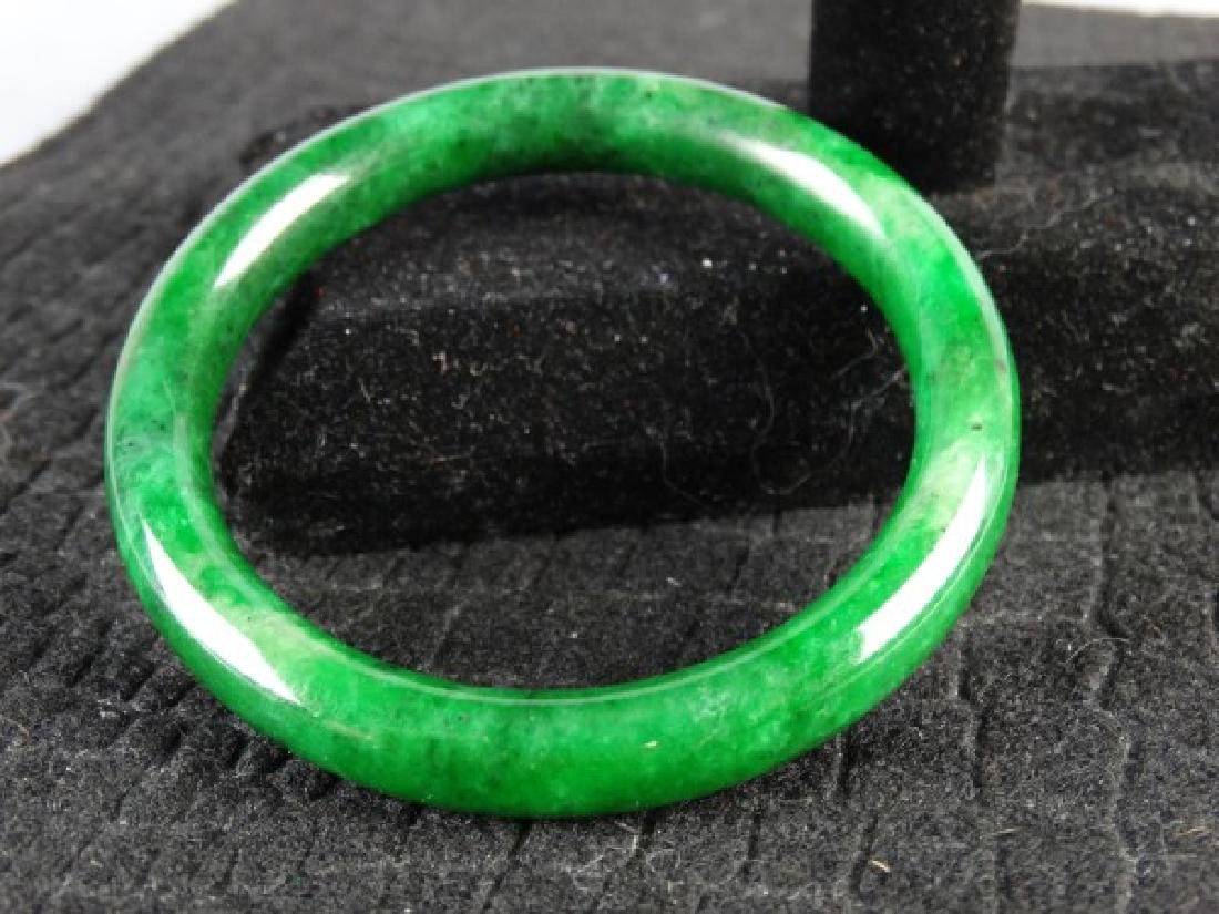 Chinese Jade Bangle - 2