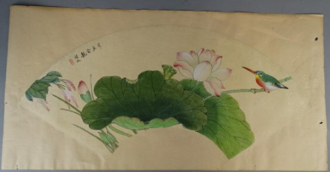 Chinese Fan Painting - Kingfisher