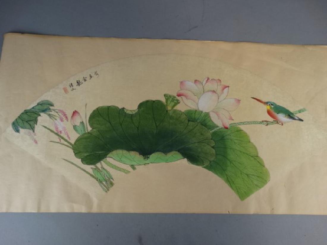Chinese Fan Painting - Kingfisher - 2