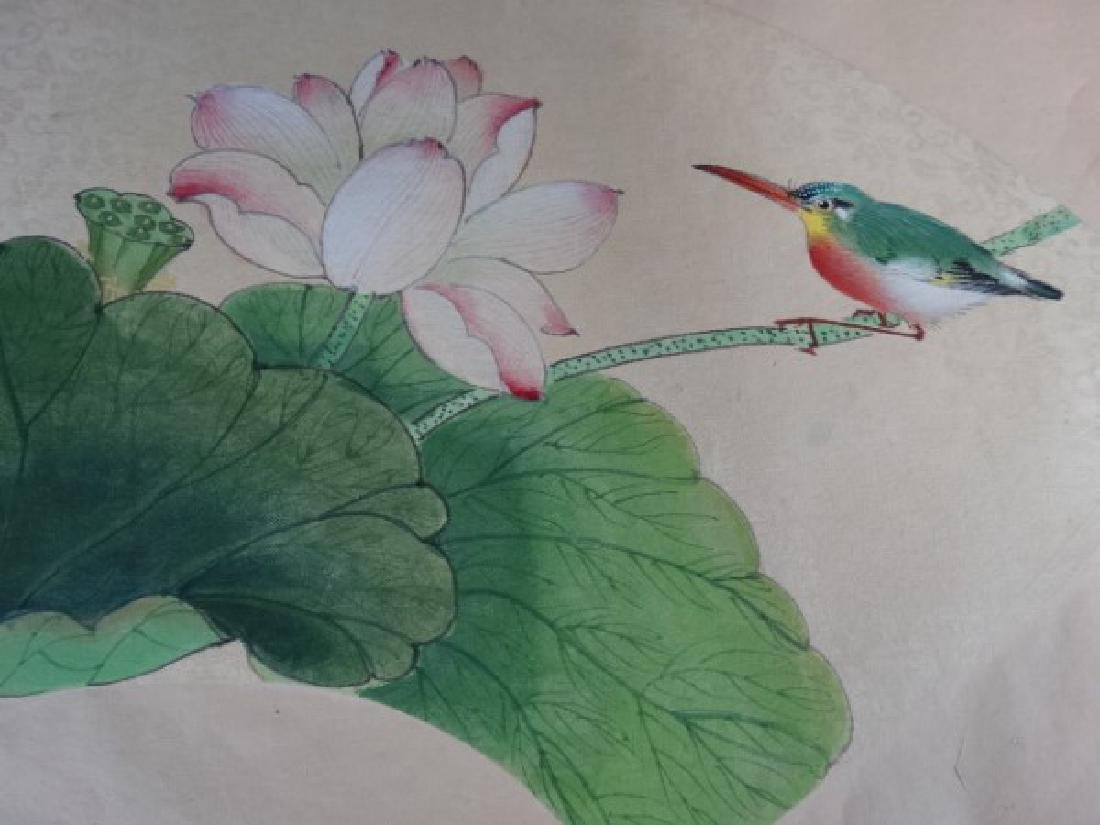 Chinese Fan Painting - Kingfisher - 3