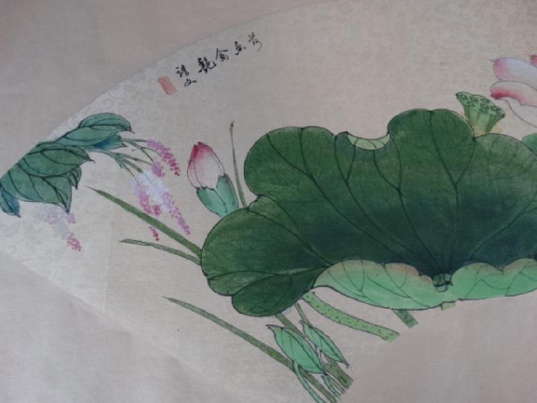 Chinese Fan Painting - Kingfisher - 4