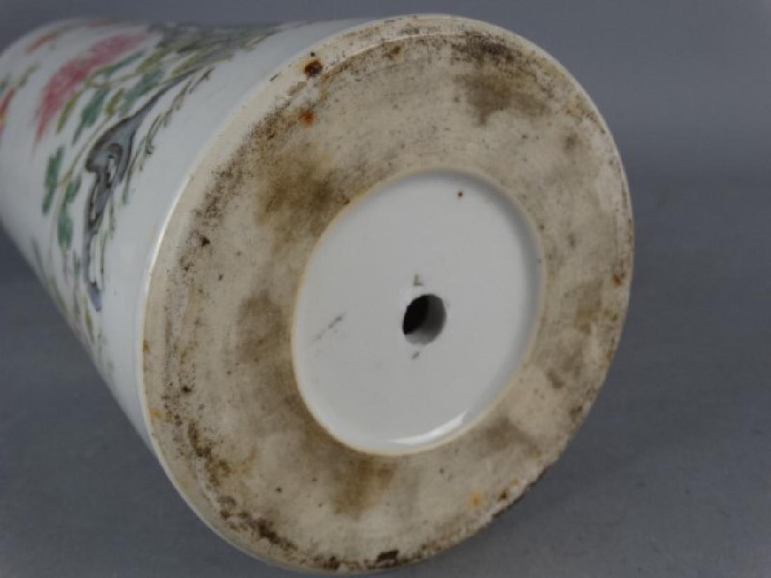 Chinese Republic Brush Pot - 6