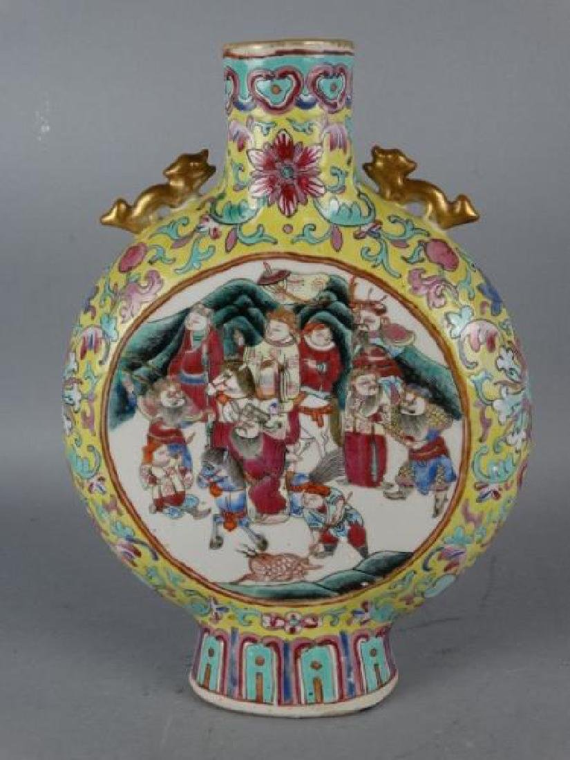 Chinese Famille Rose Moon Flask Vase - 2