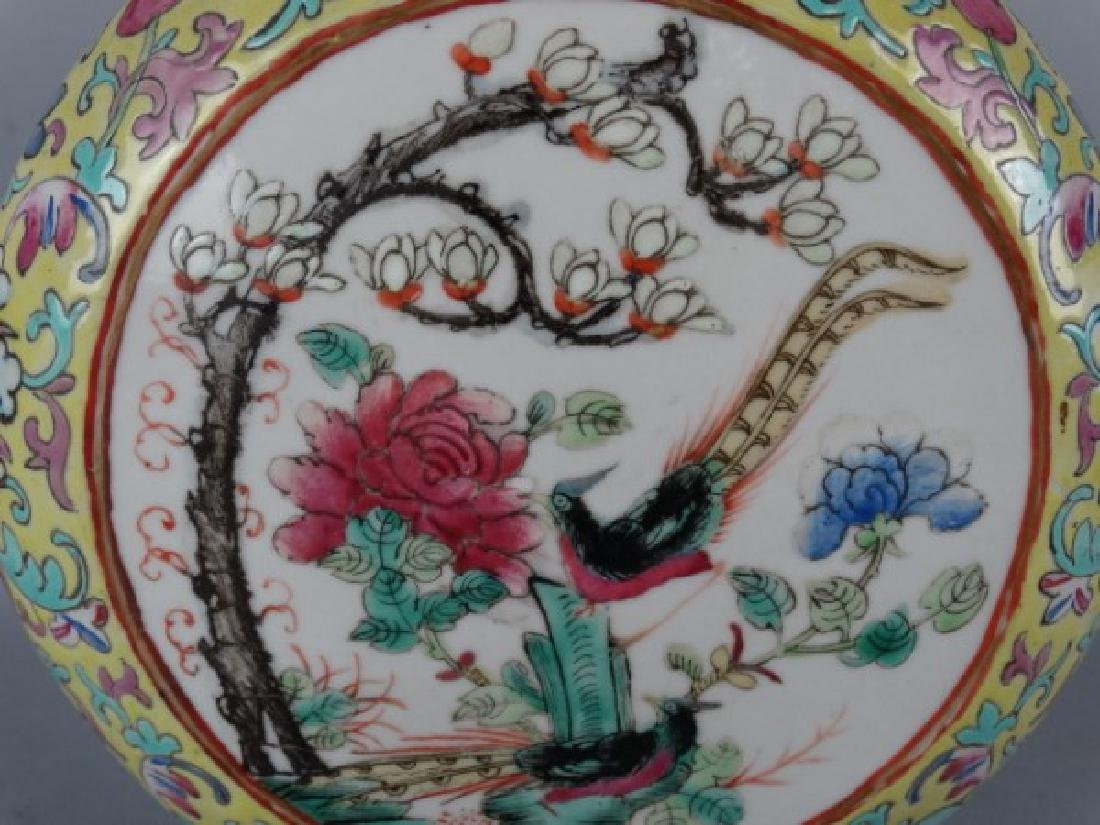 Chinese Famille Rose Moon Flask Vase - 6