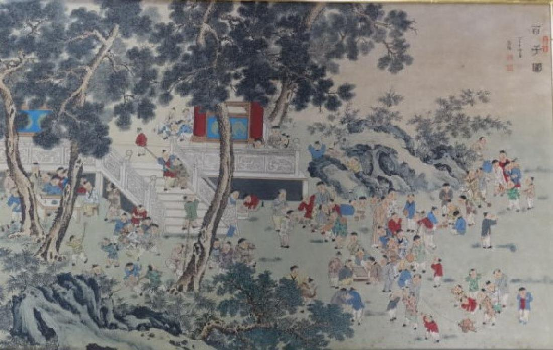 Large Chinese Painting w/ Gold Frame