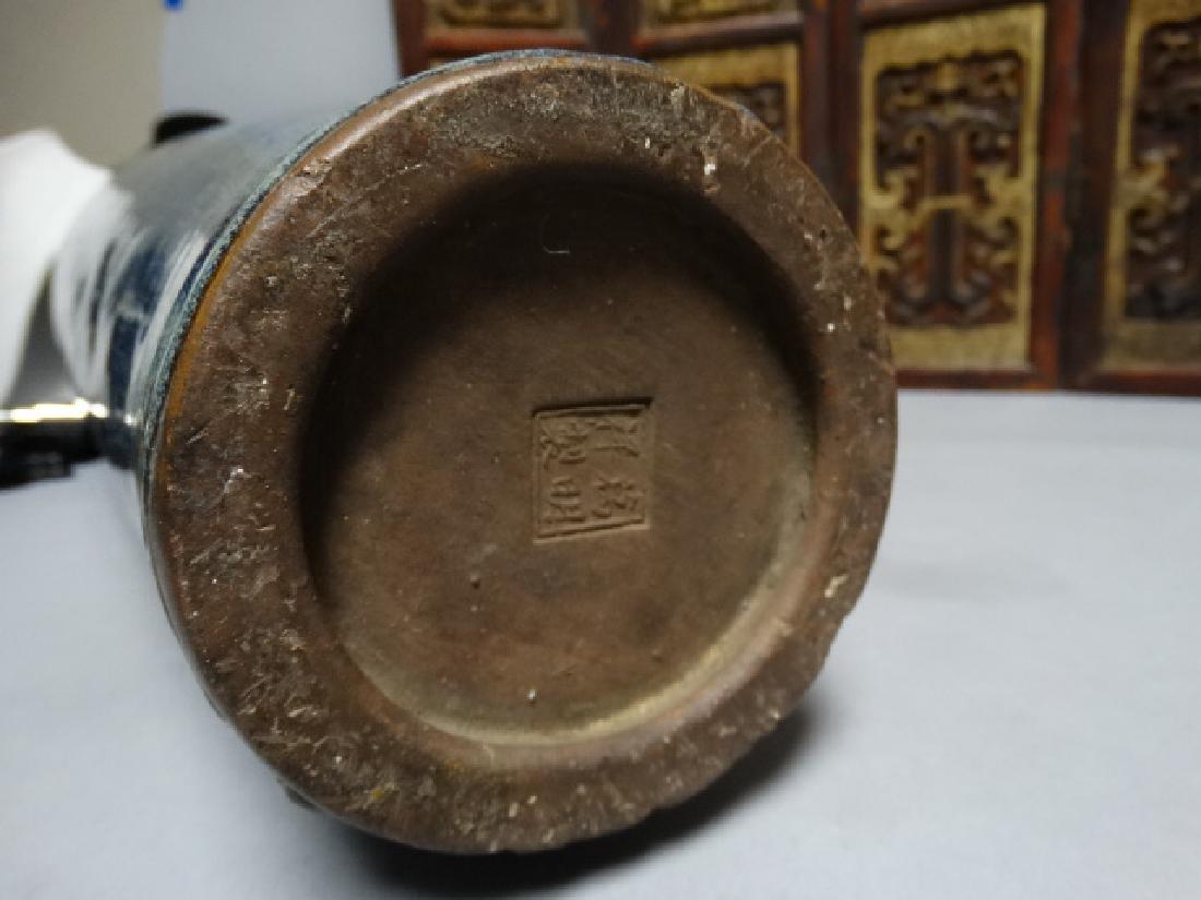 Large Chinese Flame Glazed Yixing Pottery Vase - 6