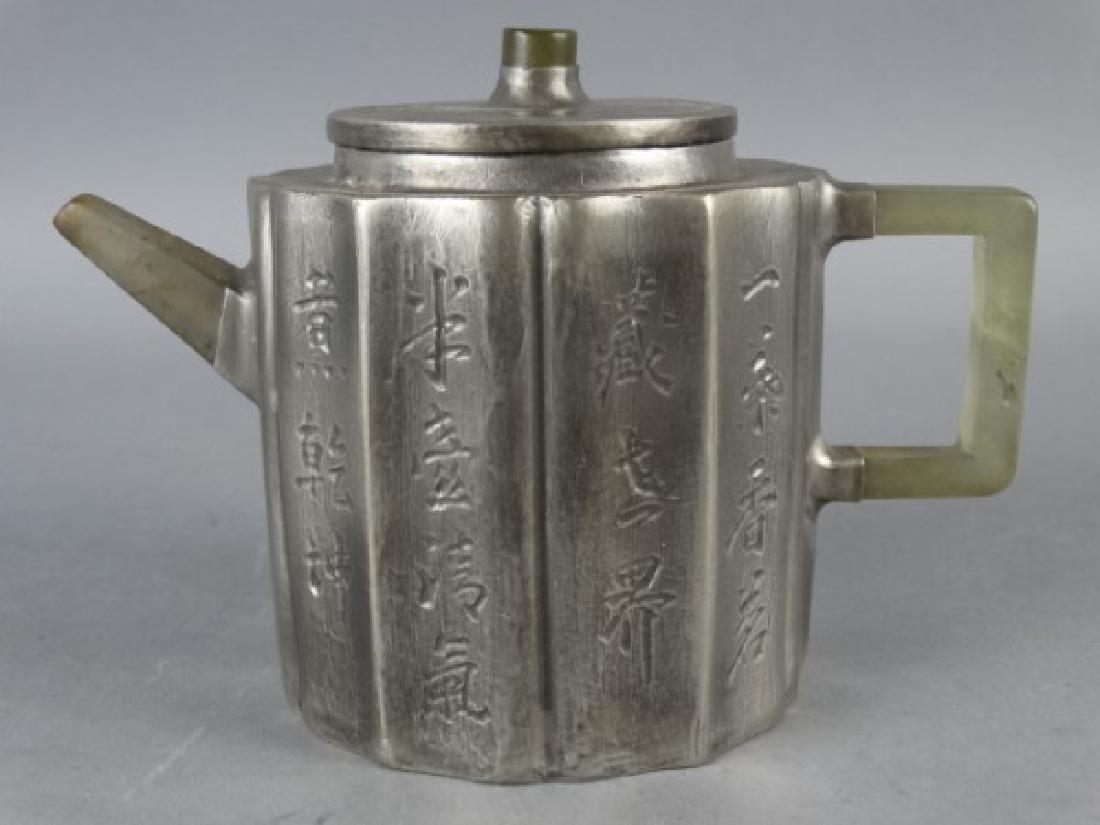 Chinese Yixing Tea Pot w/ Jade