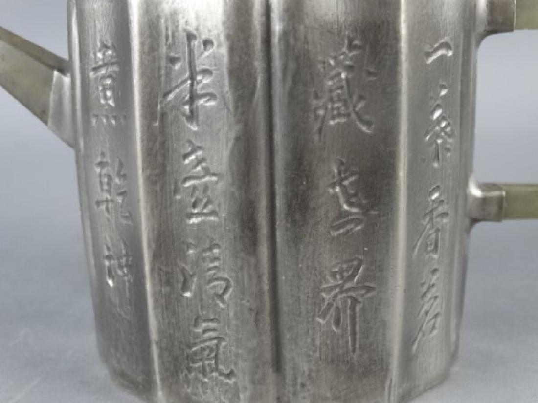 Chinese Yixing Tea Pot w/ Jade - 2