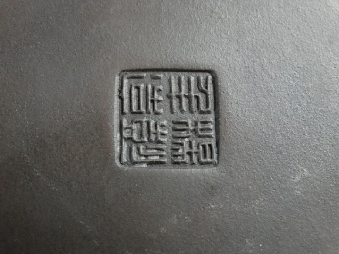Chinese Yixing Tea Pot w/ Jade - 6