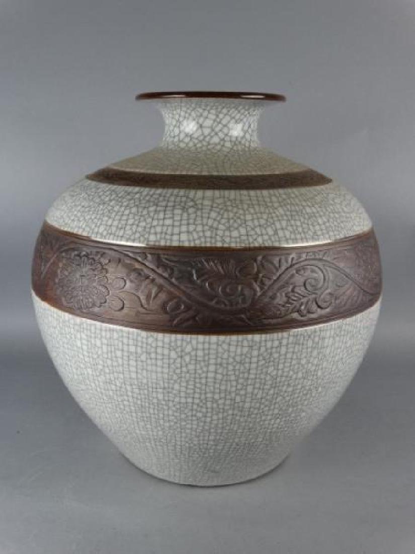 Chinese Crackle Glazed Pot