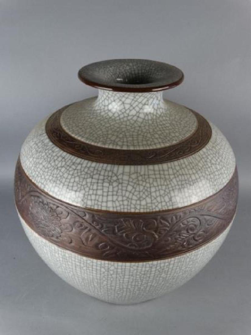Chinese Crackle Glazed Pot - 2
