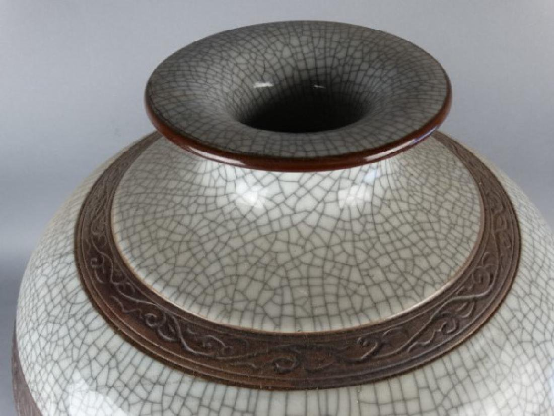 Chinese Crackle Glazed Pot - 3