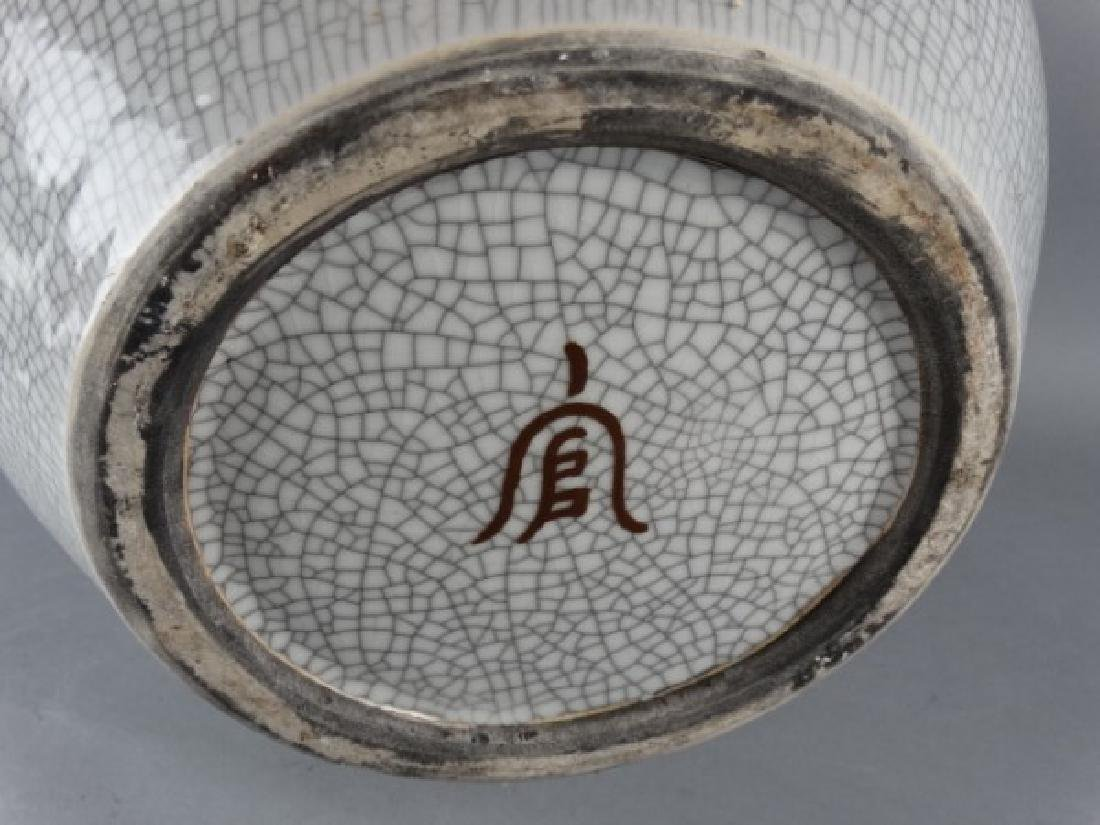 Chinese Crackle Glazed Pot - 4