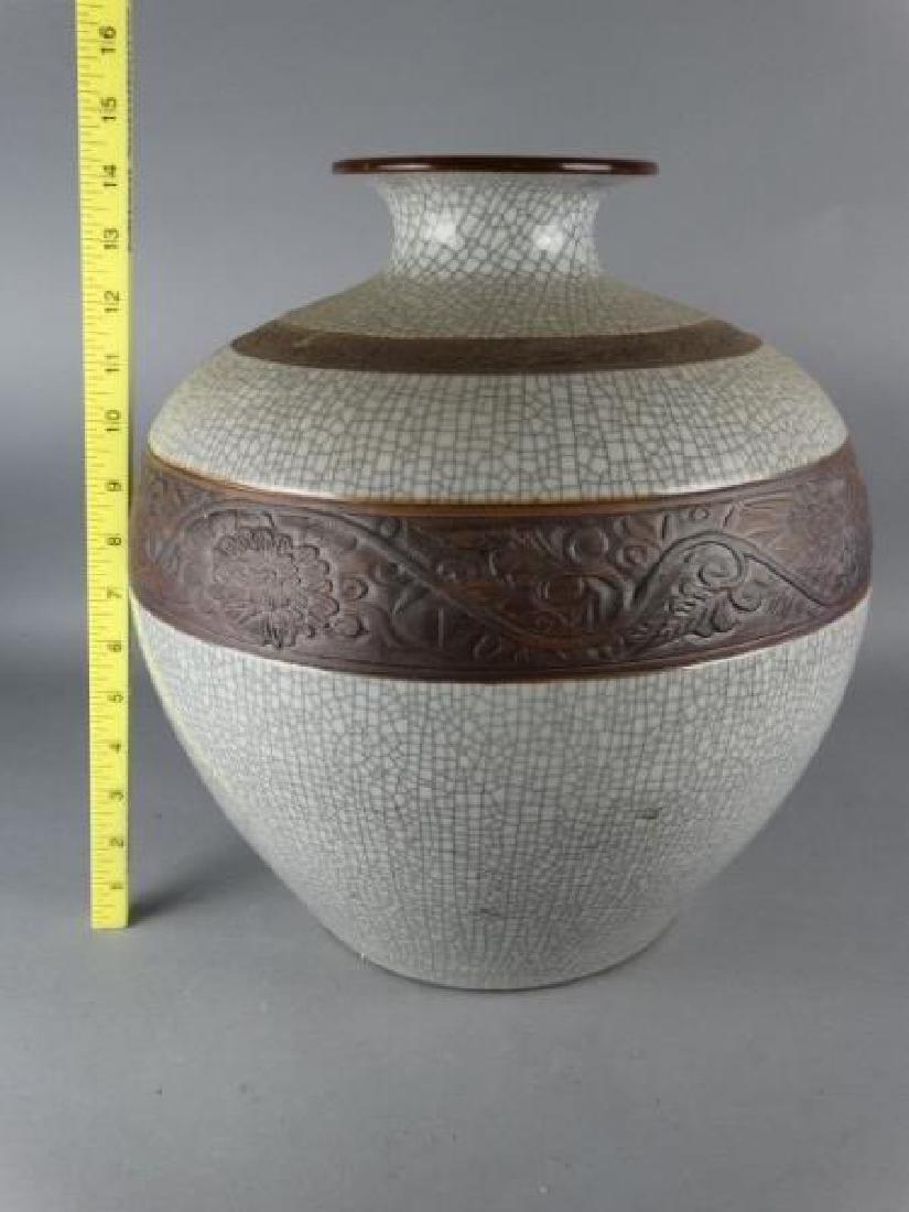 Chinese Crackle Glazed Pot - 5