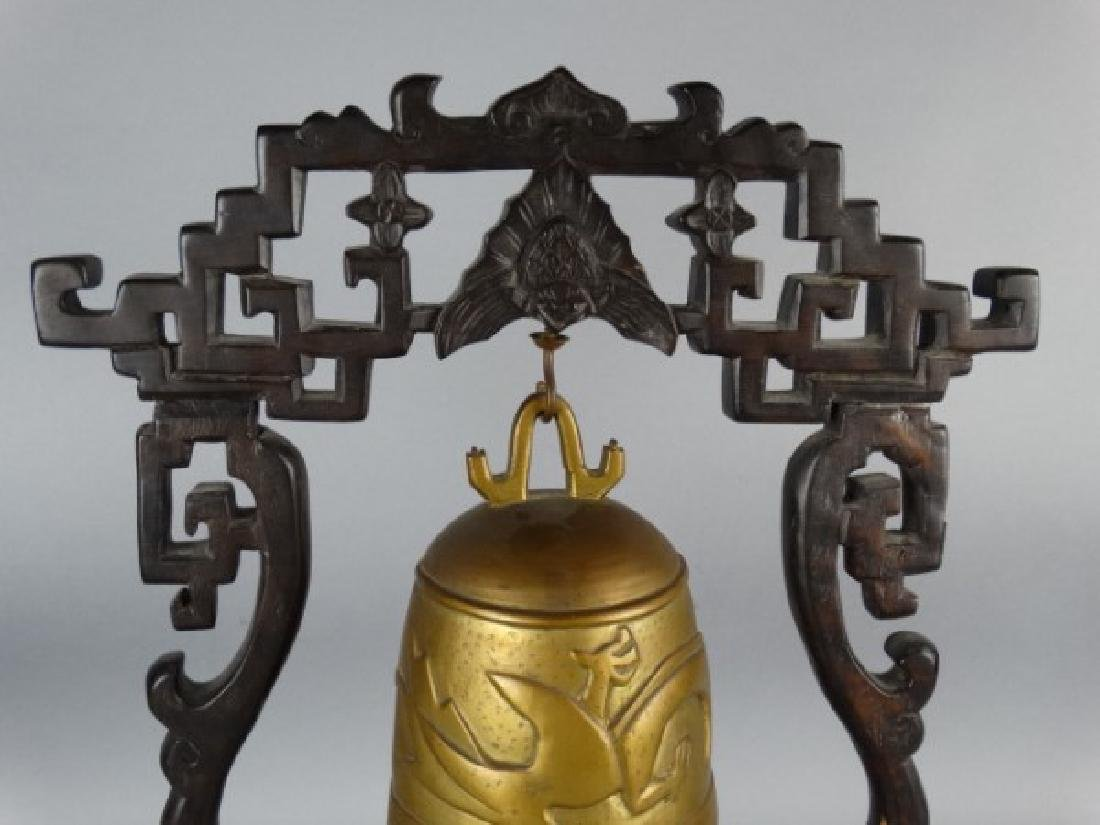 Chinese Bronze Bell on Carved Wooden Base - 4