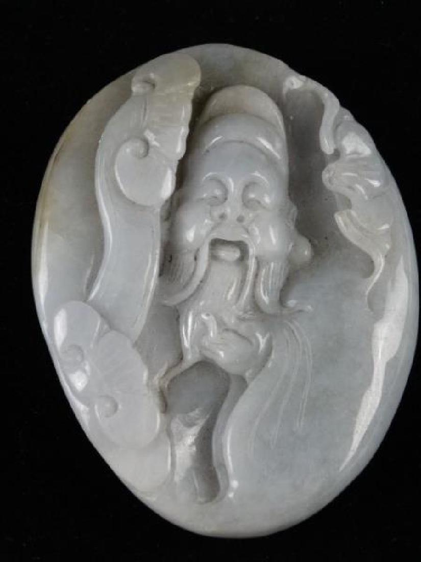 Highly Carved Jade Piece - Buddha